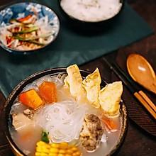 蛋饺暖锅|日食记