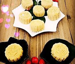 豌豆糕(木糖醇)的做法