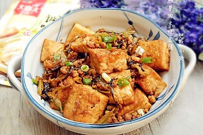 酸菜肉末烧豆腐