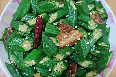 秋葵炒肉(最好吃的做法)