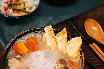 蛋饺暖锅 日食记