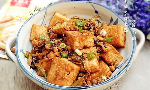 #大喜大牛肉粉试用#酸菜肉末烧豆腐的做法