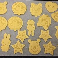 卡通造型小饼干的做法图解8