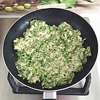 尖椒的另一种吃法(一定不会让你失望的)的做法图解4