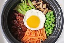 韩式拌饭(电饭煲版)的做法