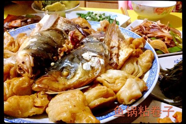 私家菜 鱼锅粘卷子的做法