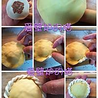 花式饺子--饺子的35种包法的做法图解18