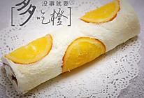 橙香天使蛋糕卷的做法