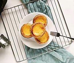 简单版全蛋蛋挞的做法