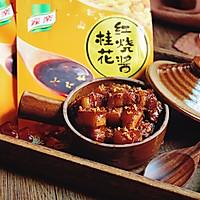 桂花红烧肉的做法图解8