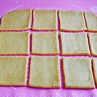 #夏日撩人滋味#三角喜饼的做法图解7