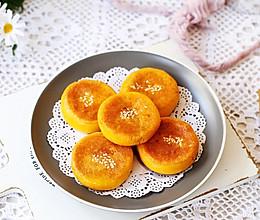 #换着花样吃早餐#南瓜芋泥饼的做法
