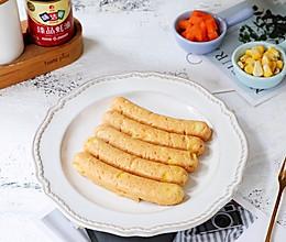 #中秋宴,名厨味#玉米鸡肉肠的做法