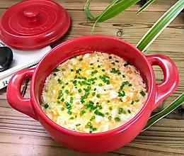 瑶柱蛋黄豆腐的做法