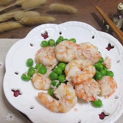 简单快手菜——清炒虾仁