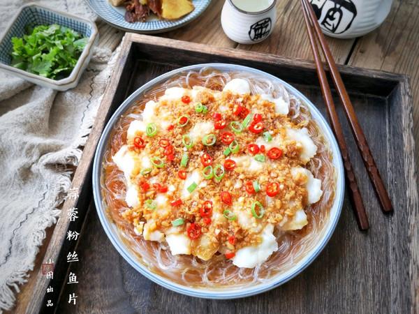 蒜蓉粉丝蒸鱼片的做法