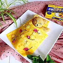 小熊咖喱牛肉蛋包饭#咖喱萌太奇#
