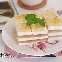 椰汁桂花糕