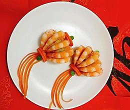 好吃又好看的灯笼虾