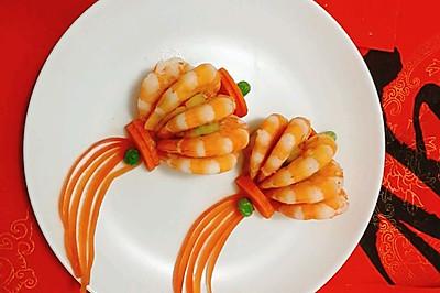 #钟于经典传统味#好吃又好看的灯笼虾