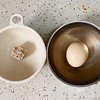 #好吃不上火#如镜面般完美的宝宝蒸蛋的做法图解1
