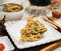 #餐桌上的春日限定#炸香椿芽 素食的做法