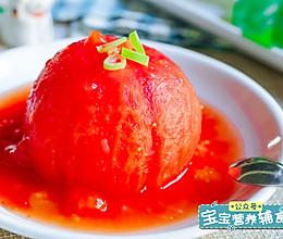 番茄虾滑盅的做法