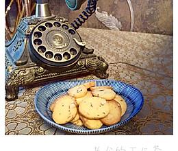 扁桃仁饼干的做法