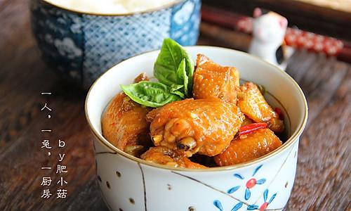 台式三杯鸡翅的做法