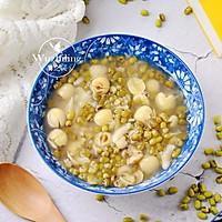 莲子百合绿豆汤 #520,美食撩动TA的心!#的做法图解6