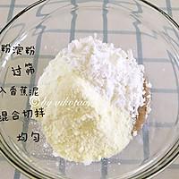 宝宝辅食---香蕉溶豆(宝宝自己的零食)的做法图解3