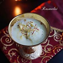 【印度奶汤圆】Rasmalai