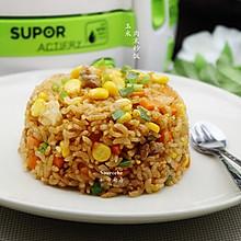 玉米肉末炒饭(空气炸锅版)