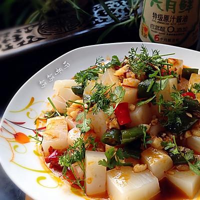 素食之——酸辣米豆腐