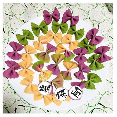 【女王厨房】自制蔬菜面 蝴蝶面