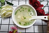 干贝冬瓜汤的做法