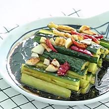 酸辣黄瓜条#美食视频挑战赛#
