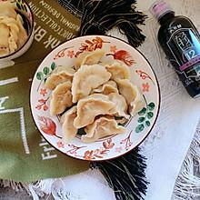 冬至|猪肉白菜水饺|你一定学得会#太太乐鲜鸡汁芝麻香油#