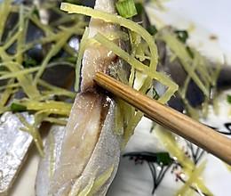 姜丝蒸金鲳鱼(附腌制过程)