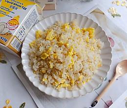 #蛋趣体验#蛋炒饭的做法