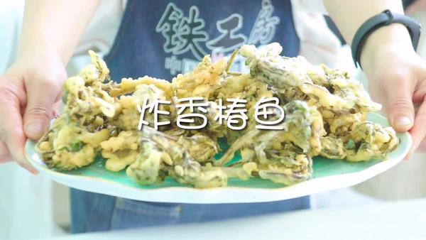 根本不够吃的,外焦里嫩炸香椿鱼
