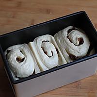 【豆浆麦片纯素吐司】——给茹素老人的面包的做法图解13
