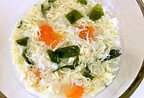 宝宝辅食:裙带菜蛋花汤的做法