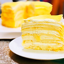 让你爱上榴莲的蛋糕:榴莲千层蛋糕