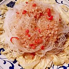 蒜蓉粉丝蒸白菜