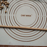 红茶珍珠爆浆蛋糕:的做法图解4