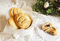 """老婆饼 糯米蔓越莓馅 免手膜免醒面#享""""美""""味#的做法"""