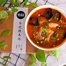 #防霾食谱:#木耳番茄鱼片汤