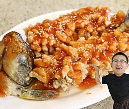 【彼得海鲜】高颜值家常菜之酸甜可口松鼠鱼的做法