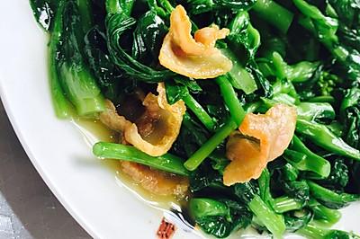 咸肉青菜苔